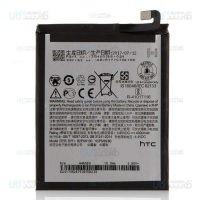 باتری اصلی گوشی اچ تی سی HTC One X10 Battery