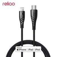 کابل شارژ لایتنینگ رلیکو Mcdodo RELIQO MFI PD Quick Charge Type-C to Lightning Cable