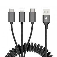 کابل ۳ کاره 2 متری راک Rock 3in1 Metal Stretchable lightning - Type-C - Micro USB