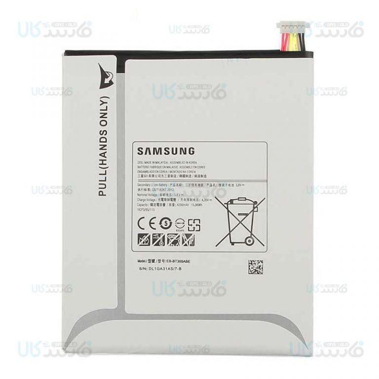 باتری اصلی تبلت سامسونگ Samsung Galaxy Tab A 8.0 2015 T355 Battery