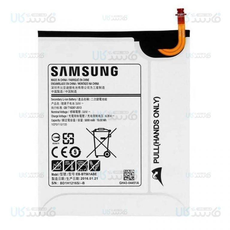 باتری اصلی تبلت سامسونگ Samsung Galaxy Tab E 9.6 T561 Battery