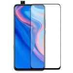 محافظ صفحه نمایش سرامیکی تمام صفحه هواوی Ceramics Full Screen Protector Huawei P Smart Z 2019 Y9 Prime 2019