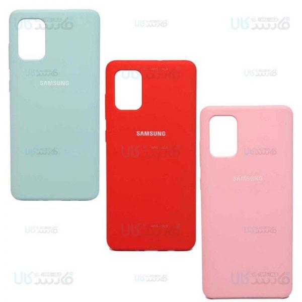 قاب محافظ سیلیکونی سامسونگ Silicone Case For Samsung Galaxy A51