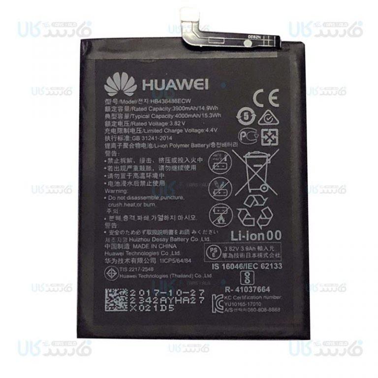 باتری اصلی گوشی هواوی Huawei Ascend Mate 1010 ProMate 2020 Pro Battery
