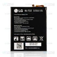 باتری اصلی گوشی ال جی LG G6 Battery