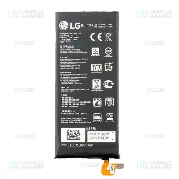 باتری اصلی گوشی ال جی LG Q6 Battery