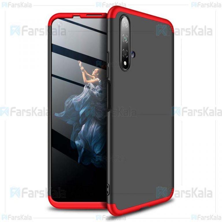 قاب محافظ با پوشش 360 درجه هواوی GKK 360 Full Case For Huawei nova 5T
