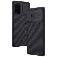قاب محافظ نیلکین سامسونگ Nillkin CamShield Pro Case for Samsung Galaxy S20 Plus