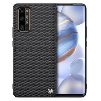 قاب محافظ نیلکین هواوی Nillkin Textured nylon fiber Case Honor 30 Pro / Honor 30 Pro Plus