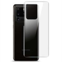 برچسب محافظ پشت نانو سامسونگ Back Nano Screen Guard for Samsung Galaxy S20 Ultra