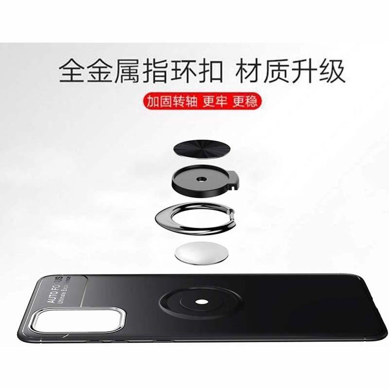 قاب ژله ای طرح چرم انگشتی سامسونگ Becation A.F Magnetic Ring For Samsung Galaxy S20