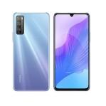 Huawei Enjoy 20 Pro 8
