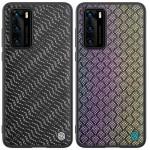 قاب محافظ نیلکین هوآوی Nillkin Twinkle Case For Huawei P40