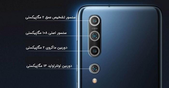 گوشی Xiaomi Mi 10 5G