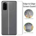 برچسب محافظ پشت نانو سامسونگ Back Nano Screen Guard for Samsung Galaxy S20 Plus