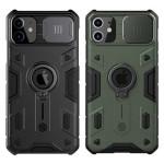 قاب محافظ نیلکین آیفون Nillkin CamShield Armor Case Apple iPhone 11