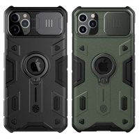 قاب محافظ نیلکین آیفون Nillkin CamShield Armor Case Apple iPhone 11 Pro Max
