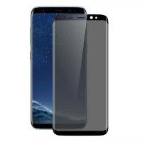 محافظ صفحه نمایش حریم شخصی تمام چسب با پوشش کامل سامسونگ Privacy Full Screen Protector For Samsung Galaxy S8
