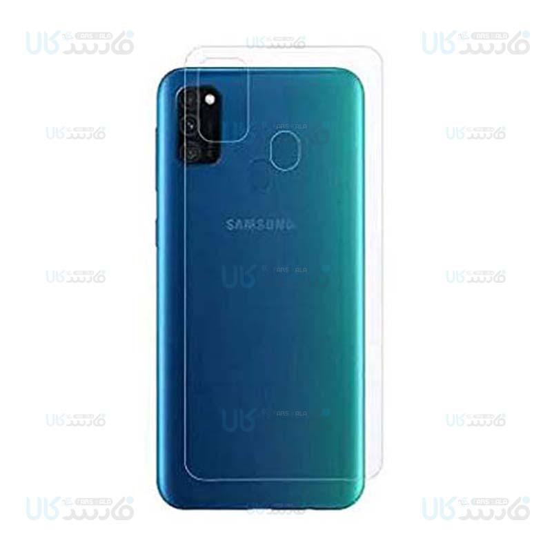 برچسب محافظ پشت نانو سامسونگ Back Nano Screen Guard for Samsung Galaxy M31