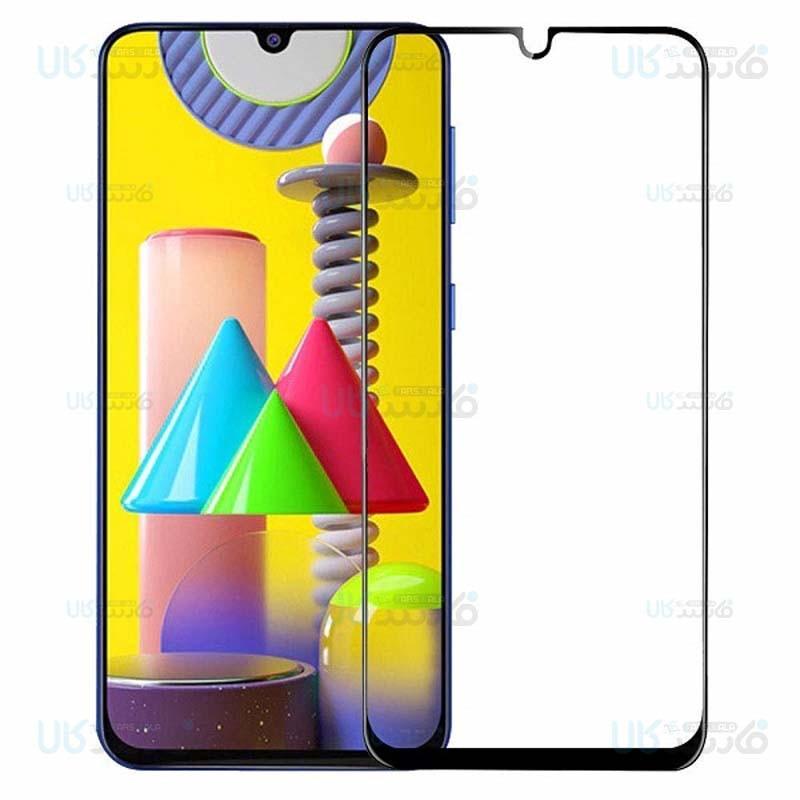محافظ صفحه نمایش تمام چسب با پوشش کامل سامسونگ Full Glass Screen Protector For Samsung Galaxy M31