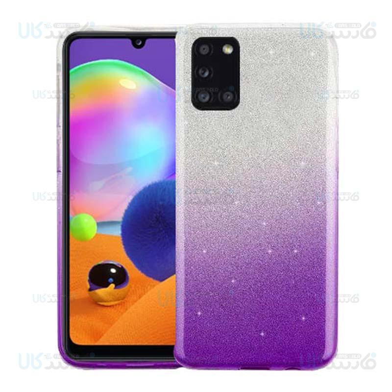 قاب ژله ای اکلیلی Glitter Gradient Color Alkyd Jelly Case Samsung Galaxy A31