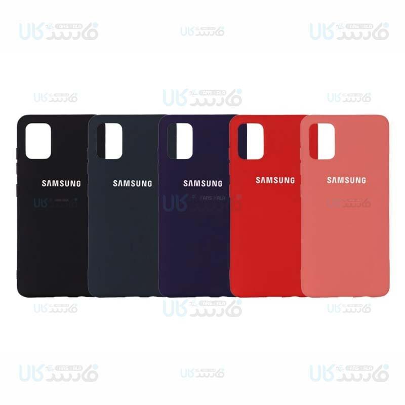 قاب محافظ سیلیکونی سامسونگ Silicone Case For Samsung Galaxy A31