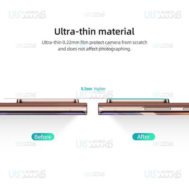 محافظ لنز دوربین نیلکین سامسونگ Nillkin InvisiFilm camera protector for Samsung Galaxy Note 20 Ultra
