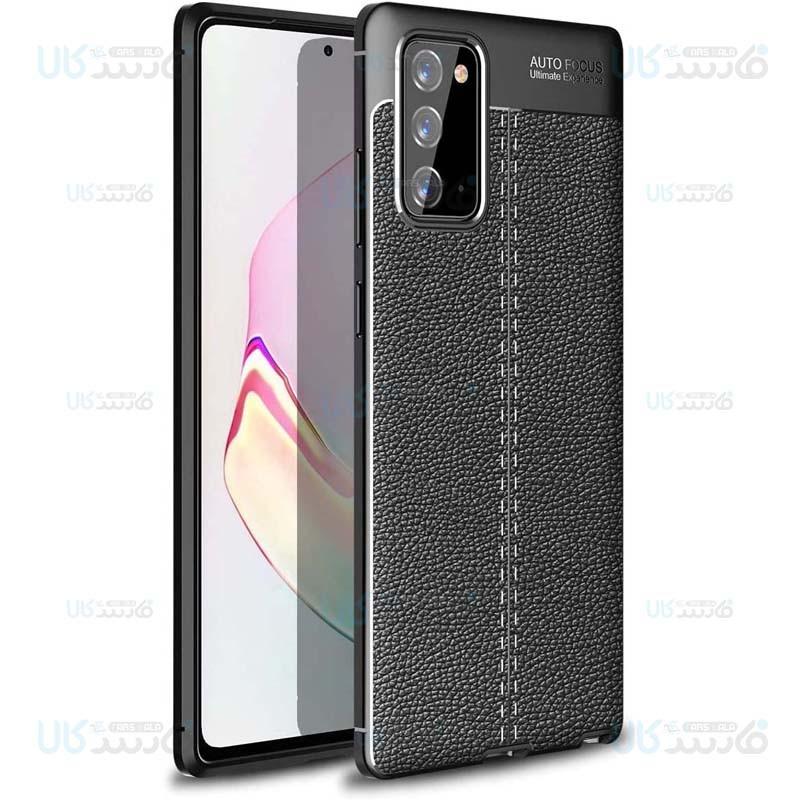 قاب ژله ای طرح چرم سامسونگ Auto Focus Jelly Case For Samsung Galaxy Note 20