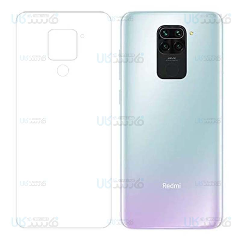 برچسب محافظ پشت نانو شیائومی Back Nano Screen Guard for Xiaomi Redmi Note 9 Redmi 10X 4G