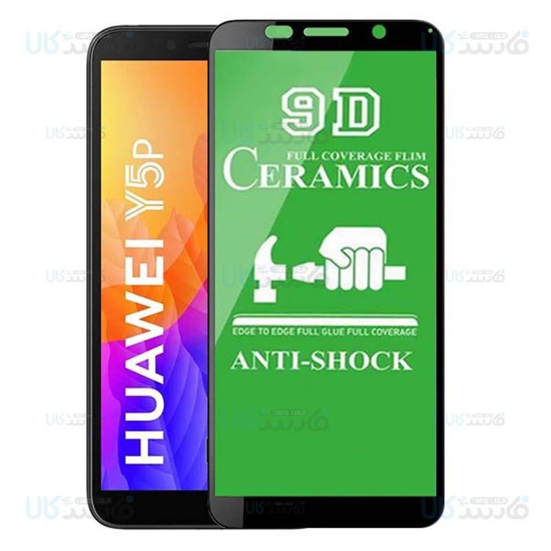 محافظ صفحه نمایش سرامیکی تمام صفحه هواوی Ceramics Full Screen Protector Huawei Y5p