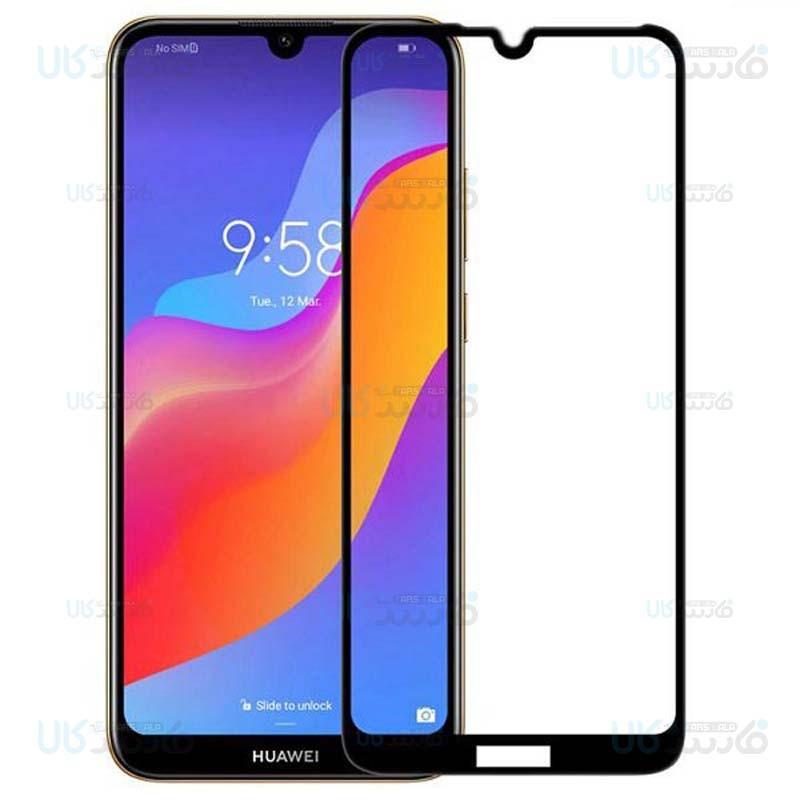 محافظ صفحه نمایش سرامیکی تمام صفحه هواوی Ceramics Full Screen Protector Huawei Y6s 2019