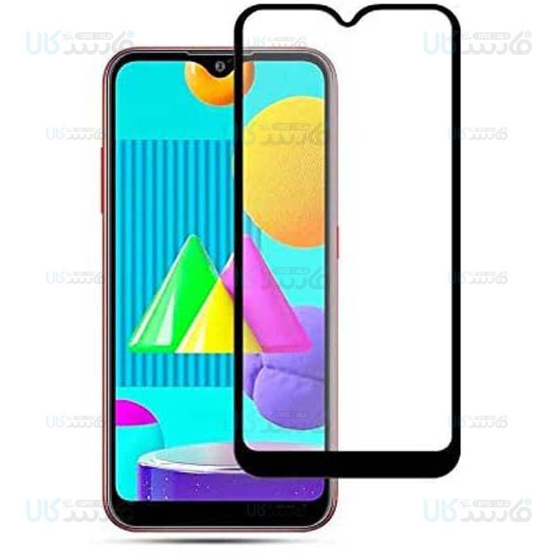 محافظ صفحه نمایش تمام چسب با پوشش کامل سامسونگ Full Glass Screen Protector For Samsung Galaxy M01