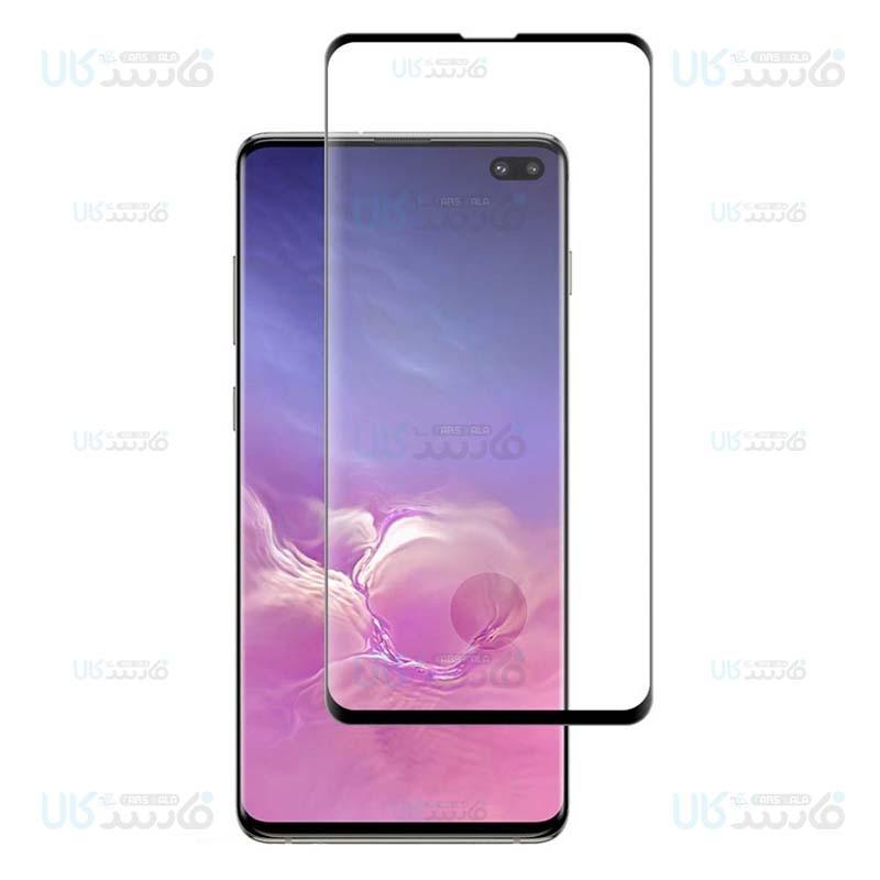محافظ صفحه نمایش تمام چسب با پوشش کامل سامسونگ با برش اثر انگشت Full Glass Screen Protector For Samsung Galaxy S10 Plus
