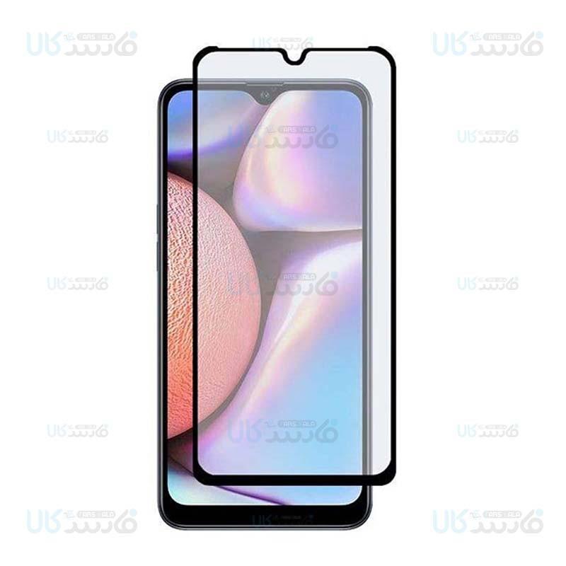 محافظ صفحه نمایش مات سرامیکی تمام صفحه سامسونگ Full Matte Ceramics Screen Protector Samsung Galaxy A10s A10