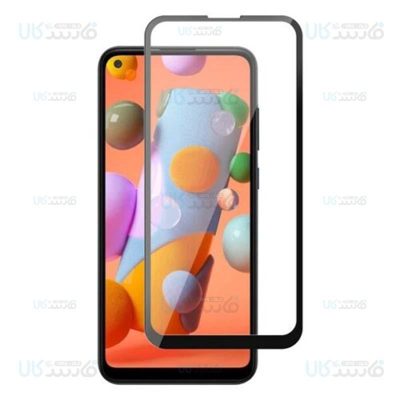 محافظ صفحه نمایش مات سرامیکی تمام صفحه سامسونگ Full Matte Ceramics Screen Protector Samsung Galaxy A11