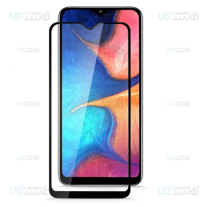 محافظ صفحه نمایش مات سرامیکی تمام صفحه سامسونگ Full Matte Ceramics Screen Protector Samsung Galaxy A20s