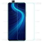 محافظ صفحه نمایش شیشه ای هواوی Glass Screen Protector For Huawei Honor X10