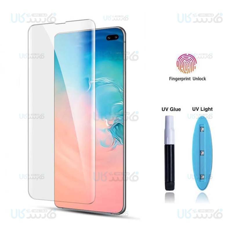 محافظ صفحه شیشه ای تمام صفحه و خمیده یو وی مات سامسونگ Matte UV Full Glass Screen Protector Samsung Galaxy S10 Plus
