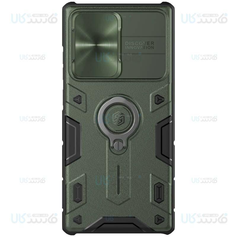 قاب محافظ نیلکین سامسونگ Nillkin CamShield Armor Case Samsung Galaxy Note 20 Ultra
