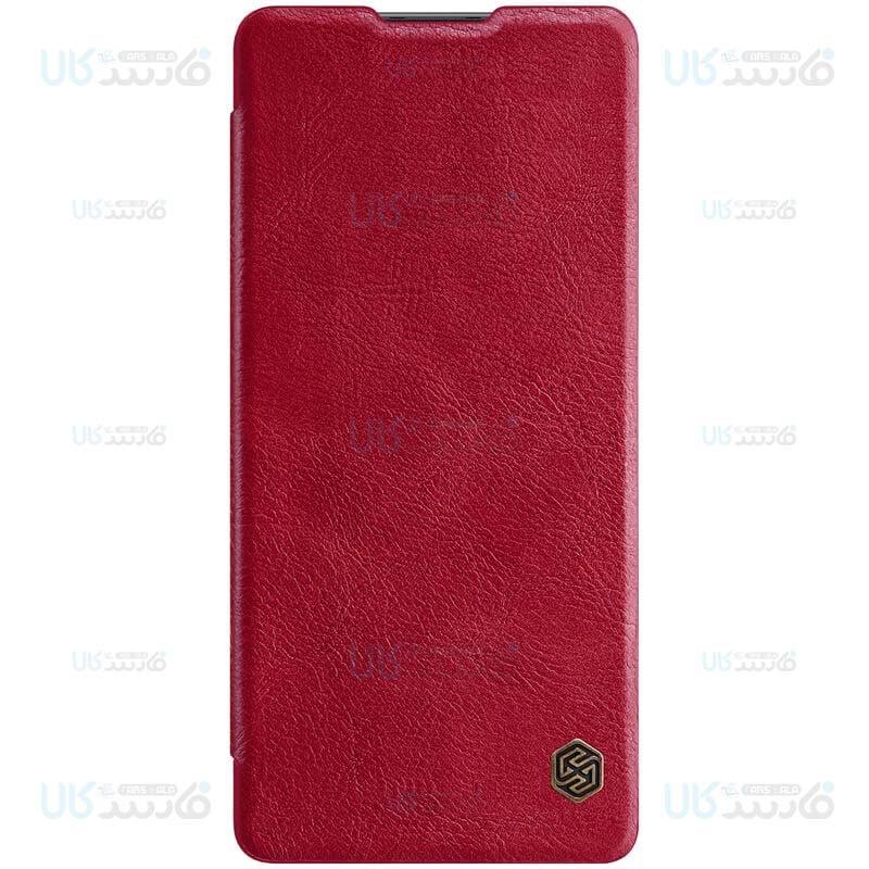 کیف محافظ چرمی نیلکین سامسونگ Nillkin Qin Case For Samsung Galaxy A71 5G