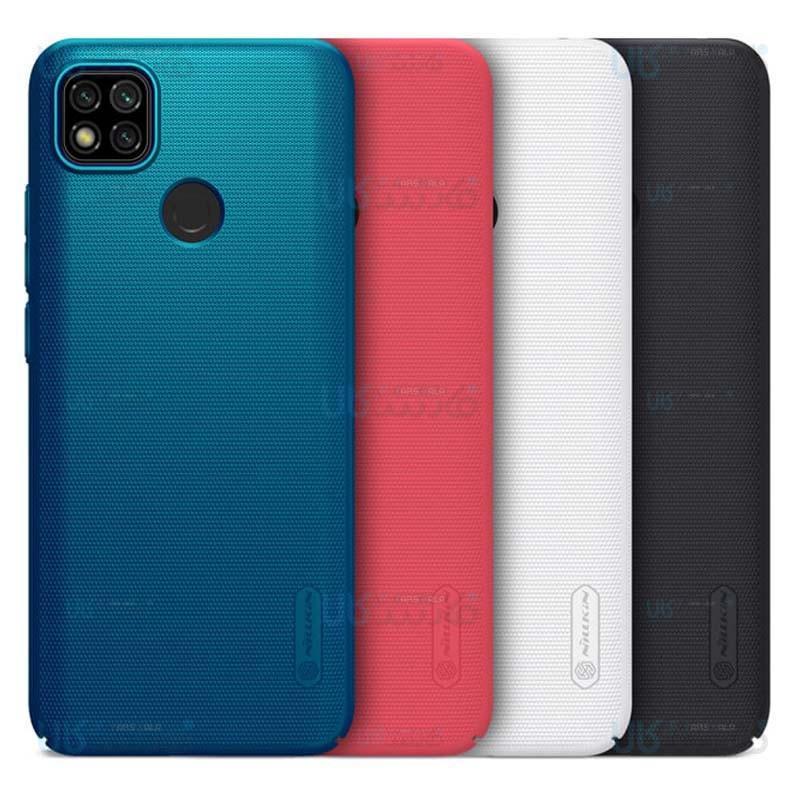 قاب محافظ نیلکین شیائومی Nillkin Super Frosted Shield Case Xiaomi Redmi 9C