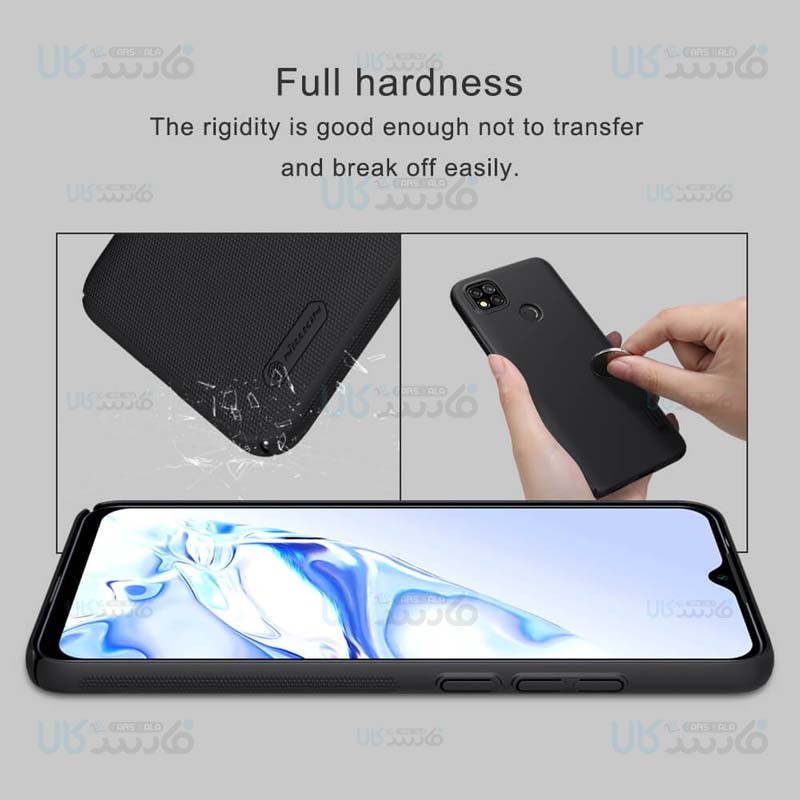 قاب محافظ نیلکین شیائومی Nillkin Super Frosted Shield Case Xiaomi Redmi 9C
