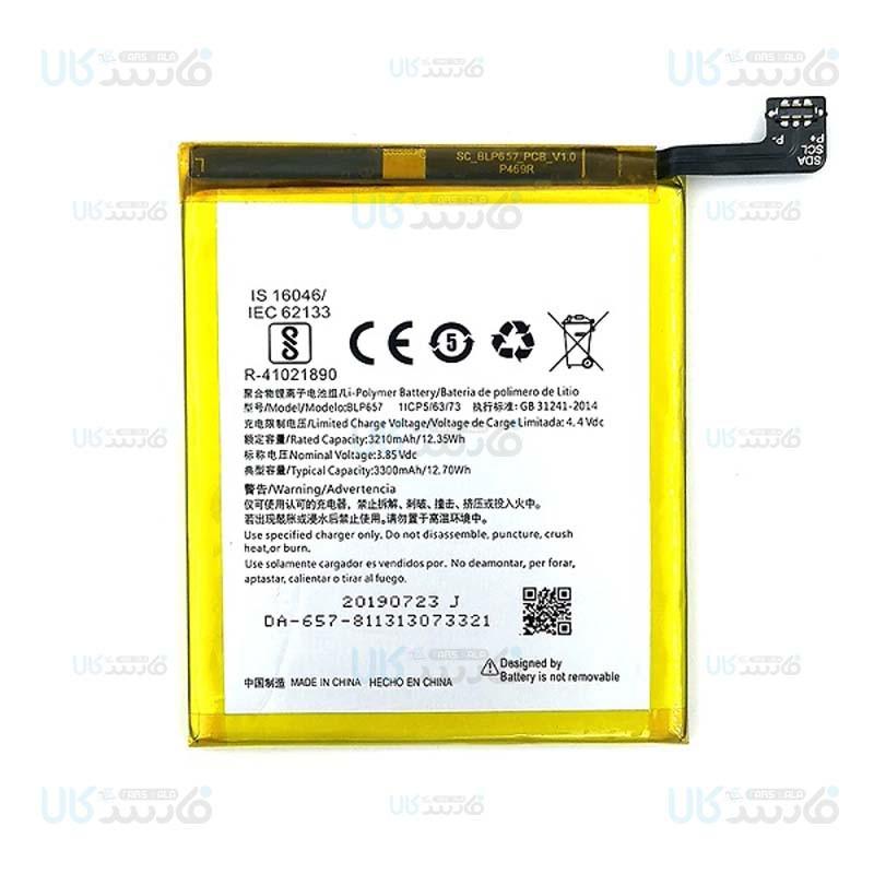 باتری اصلی گوشی وان پلاس Oneplus 6 Battery
