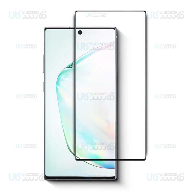 محافظ صفحه نمایش نانو پلیمری سامسونگ Polymer Nano Screen Protector For Samsung Galaxy Note 10 Plus