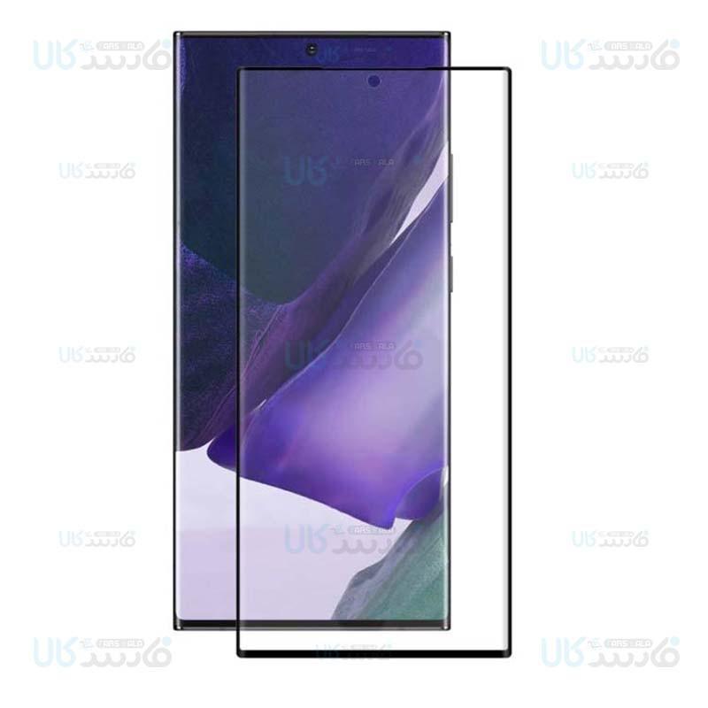 محافظ صفحه نمایش نانو پلیمری سامسونگ Polymer Nano Screen Protector For Samsung Galaxy Note 20 Ultra