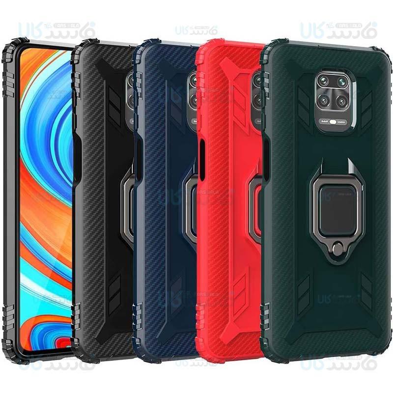 قاب محافظ ضد ضربه انگشتی شیائومی Ring Military Grade Protection Case Xiaomi Redmi Note 9 Pro Note 9 Pro Max Note 9S