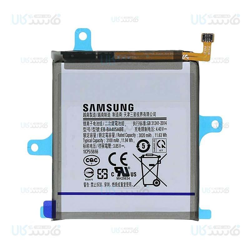 باتری اصلی گوشی سامسونگ Samsung Galaxy A40 Battery