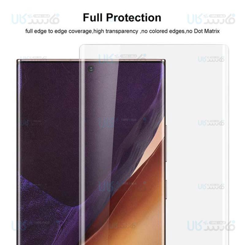 محافظ صفحه شیشه ای تمام صفحه و خمیده یو وی سامسونگ UV Full Glass Screen Protector Samsung Galaxy Note 20 Ultra