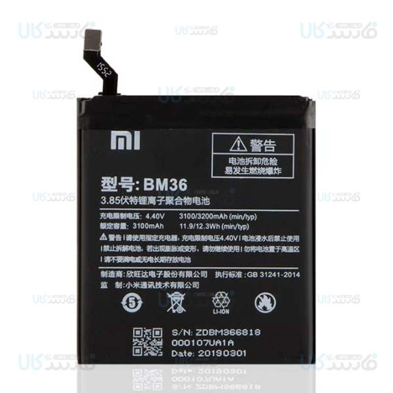 باتری اصلی گوشی شیائومی Xiaomi Mi 6 Battery