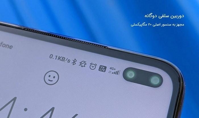 گوشی Xiaomi Poco X2